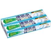 德恩奈超氟牙膏156g X2條【愛買】