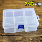 收納盒 首飾盒 六格 零件盒 多格 分格 材料盒 自由組合 飾品 藥盒 可拆卸透明收納盒【Z228】MY COLOR