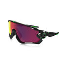 OAKLEY CAVENDISH PRIZM™ ROAD JAWBREAKER (ASIA FIT)