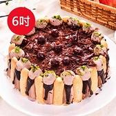 【南紡購物中心】樂活e棧-母親節造型蛋糕-精緻濃郁黑魔豆盆栽蛋糕1顆(6吋/顆)