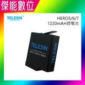 GoPro 副廠電池 適用GoPro HERO5 HERO 6 HERO7 TELESIN GOPRO副廠配件 1220mAH 鋰電池