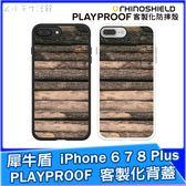 犀牛盾 PLAYPROOF 客製化背蓋 iPhone i8 i7 i6 Plus 防摔殼 保護殼 手機殼 自然風-林中木屋