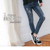 OB嚴選《BA3210-》經典刷色破損造型彈性修身牛仔褲--適 S~XL
