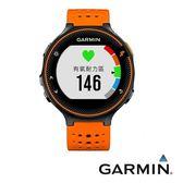 GARMIN Forerunner 235 GPS腕式心率跑錶-活躍橘【屈臣氏】