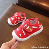 7到9-12個月女寶寶8嬰兒9帆布鞋十秋天11軟底12男孩子0-1歲布鞋子 艾美時尚衣櫥