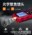 德力西電氣激光測距儀紅外線高精度手持充電量房儀電子尺測量儀器『新佰數位屋』