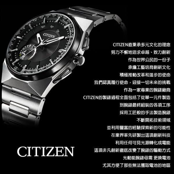 CITIZEN Eco-Drive 鈦金屬光動能電波腕錶-藍x銀/43mm AT8130-56L