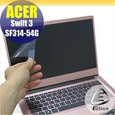 【Ezstick】ACER SF314-54G 靜電式筆電LCD液晶螢幕貼 (可選鏡面或霧面)