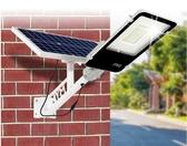 太陽能燈戶外庭院燈新農村超亮家用照明燈100W大功率LED防水路燈  (橙子精品)