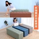 换鞋凳 簡約換鞋凳鞋柜門口可坐家用成人沙發凳多功能收納凳長方形儲物凳
