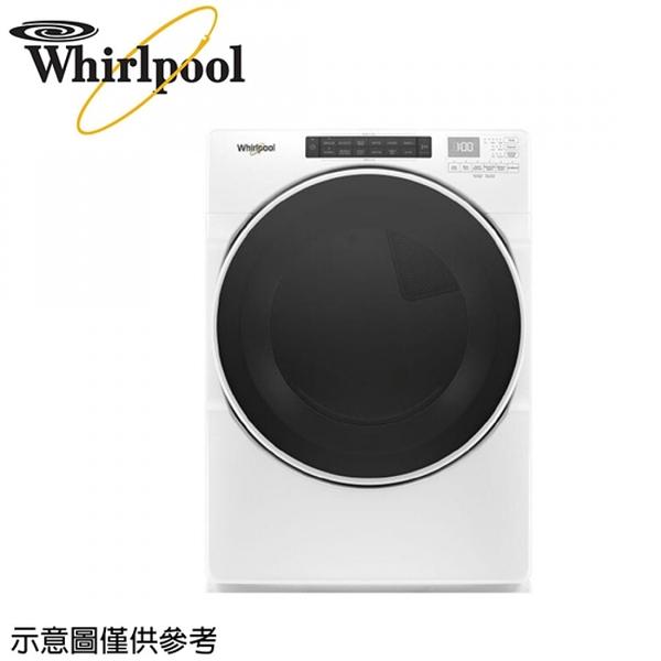 送商品卡【whirlpool惠而浦】16公斤快烘瓦斯型滾筒乾衣機 8TWGD6622HW