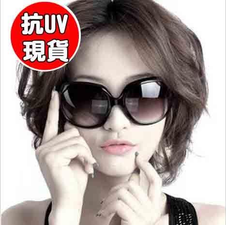 百搭大框墨鏡/太陽眼鏡 推薦 遮陽鏡 時尚防紫外線太陽鏡【B9037】