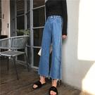 牛仔褲正韓寬鬆簡約個性側邊高腰百搭毛邊牛仔褲休閒