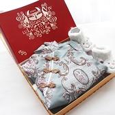 嬰兒禮盒冬季滿月送禮寶寶百天新生兒用品衣服棉線唐裝中國風禮物 童趣潮品