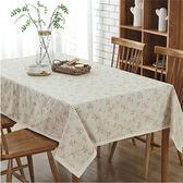 田園花語桌巾120cmx170cm