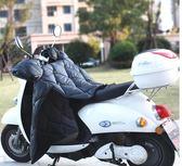 電動車擋風被冬季電瓶車擋風罩皮革PU保暖加厚 摩托車防風被護腿YYP      瑪奇哈朵