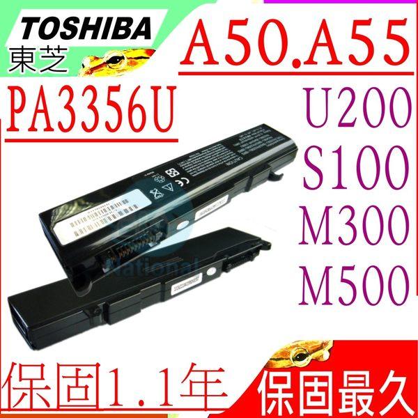 TOSHIBA電池-東芝電池 TECRA M2,M3,M5,M6,A2電池,S3,QOSMIO F20電池,F25電池,PA3456U-1BRS,PABAS048電池
