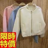 短款夾克-蝙蝠袖純色女太空棉外套2色65ab50【巴黎精品】