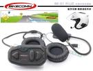 《飛翔無線》BIKECOMM 騎士通 BK-S1 PLUS 半罩式安全帽版 藍芽耳機 機車通話系統 高品質喇叭 重機