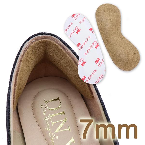 7mm厚真皮後踵貼一對.MIT.3M背膠超黏不掉落.鞋子買太大.磨腳後跟適用.卡其色【D004-13】DIN.Y