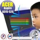 ® Ezstick ACER A515-52 G 防藍光螢幕貼 抗藍光 (可選鏡面或霧面)