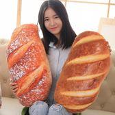 創意仿真面包3d抱枕趴趴枕娃娃公仔可愛毛絨玩具萌玩偶睡覺抱女孩
