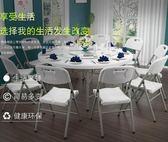 折疊圓桌家用簡易大圓桌面可折疊餐桌子飯桌戶外簡約餐桌椅組合