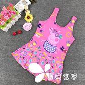 兒童泳衣 女孩連體中大童泳褲女童游泳衣 公主裙式小孩女寶寶泳裝