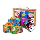 布書嬰兒立體小布書6-12個月兒童寶寶早教玩具0-1-3歲撕不爛 童趣潮品