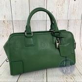 BRAND楓月 LOEWE AMAZONA系列 小牛皮 深綠色 小款 鎖頭 拉鍊 手提包