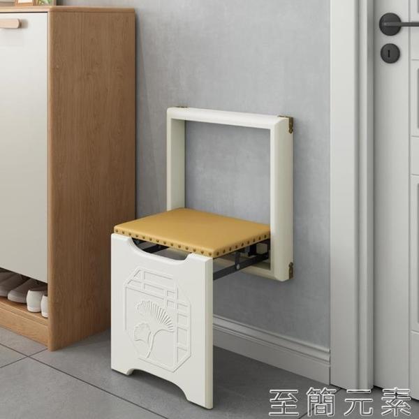 玄關椅 摺疊換鞋凳壁掛式隱藏穿鞋凳進門走廊小戶型壁凳省空間掛牆玄關凳 至簡元素
