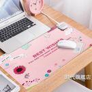 (一件免運)加熱滑鼠墊冬天發熱電暖電熱大號桌墊女冬季辦公室書桌面保暖鍵盤電腦取暖墊子