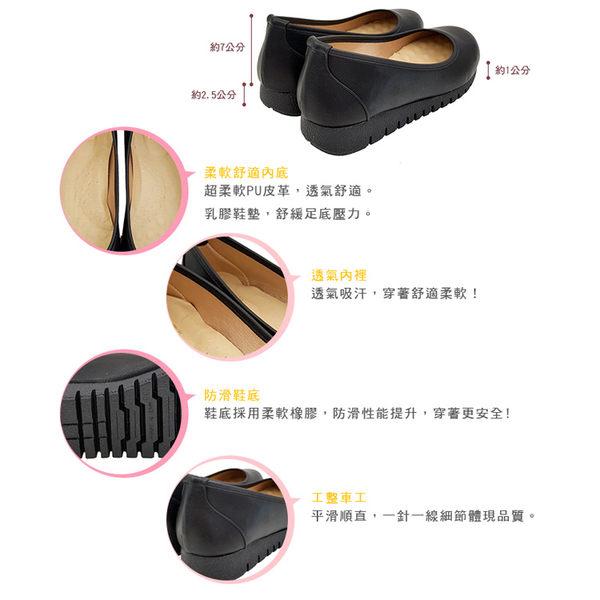 包鞋.台灣製MIT.百搭素面乳膠鞋墊平底娃娃鞋.黑皮【鞋鞋俱樂部】【023-EJ3309】