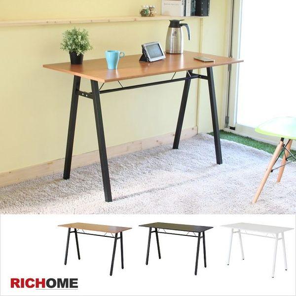 【RICHOME】《超值E1板A字工作桌》TA407  電腦桌 休閒桌 方桌 工作桌 辦公桌