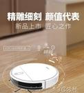掃地機器人 掃地機器人家用掃拖一體智慧小型吸塵器全自動地拖地掃擦地機 3C公社YYP