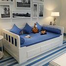 沙發床 伸縮實木沙發床可折疊客廳小戶型雙人1.8米推拉坐臥兩用多功能1.5 mks韓菲兒