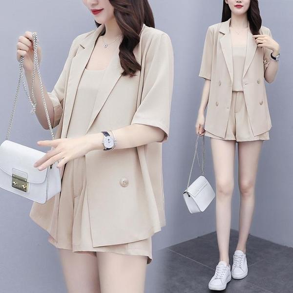 大碼女裝2020年夏裝新款遮肉氣質吊帶西裝外套顯瘦短褲三件套裝女 Korea時尚記