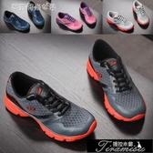 運動鞋 大咖家 外貿季情侶款跑步鞋 輕便透氣緩震運動鞋男鞋女鞋 快速出貨