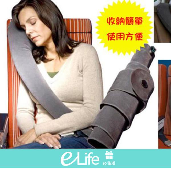 充氣式旅行用靠枕 汽車 旅行 靠枕 愛團購數位行銷 【e-Life】