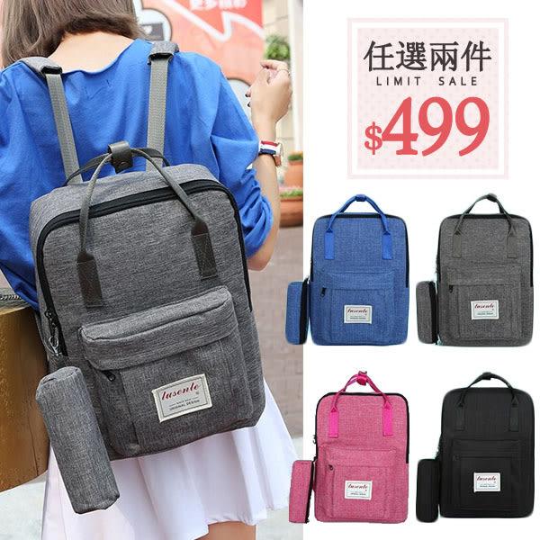 後背包-韓國東大門新款尼龍減壓設計大容量手提兩用雙肩包 可放a4 贈同色筆袋【AN SHOP】