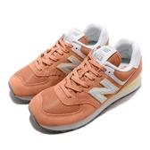 New Balance 復古慢跑鞋 574 橘 白 膠底 休閒鞋 女鞋 【PUMP306】 WL574ESFB