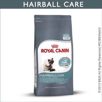 ★國際貓家★ Royal Canin 皇家-加強化毛專用 IH34(10kg)