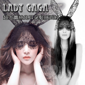 【Romance】情趣用品 情趣睡衣 超大蕾絲兔耳朵髮箍面紗 - lady gaga 夜店舞會派對角色扮演【535334】