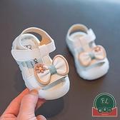 兒童涼鞋軟底幼兒寶寶學步鞋子女童小公主【聚可爱】