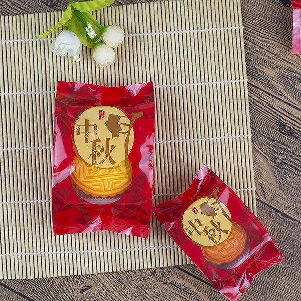 95入 紅色中秋 80g月餅包裝袋+內托 烘焙蛋黃酥手工餅乾 要用封口機 綠豆糕 鳯梨酥塑膠盒 糖果送禮