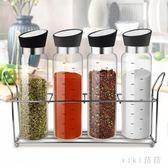 調味瓶 玻璃調味瓶調料罐雞精鹽胡椒罐佐料盒廚房用品 nm6606【VIKI菈菈】