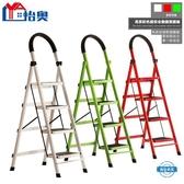 鋁梯梯子家用折疊梯加厚室內人字梯行動樓梯伸縮梯步梯多功能扶梯jy