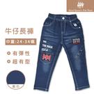 英倫風牛仔褲 長褲[1993-8]RQ POLO 秋冬 童裝 中大童 24-34碼 現貨