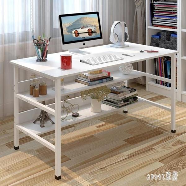 電腦桌電腦臺式桌家用學生書桌簡易辦公桌子簡約經濟型現代寫字臺 JY1561【Sweet家居】