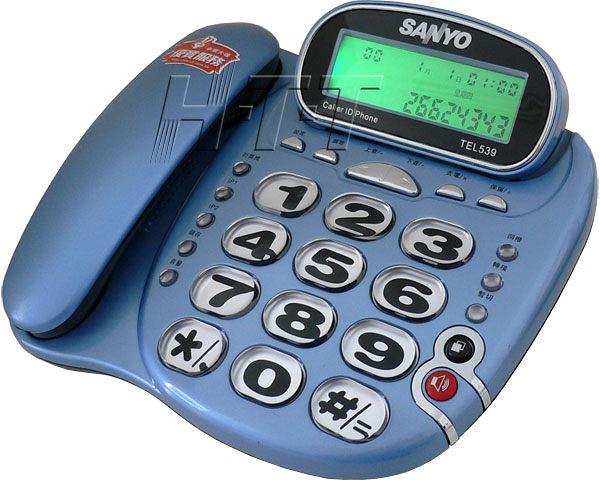 ^聖家^SANYO三洋來電顯示有線電話 TEL-539【全館刷卡分期+免運費】